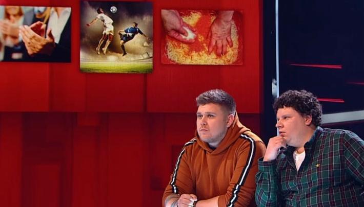 Кирилл Нечаев и Евгений Кулик пришли на шоу «Где логика?» и шутили про «Игру престолов» и Монеточку