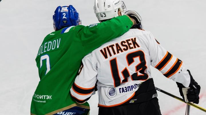«Салават Юлаев» в драматичной игре обыграл «Амур»