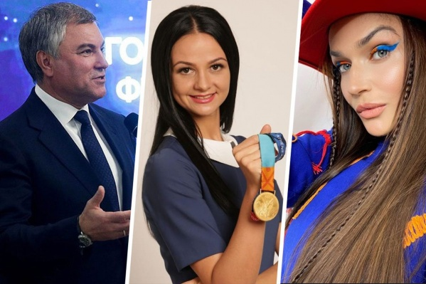 Алена Водонаева предложила штрафовать чиновников за неосторожные высказывания. Досталось и Ольге Глацких