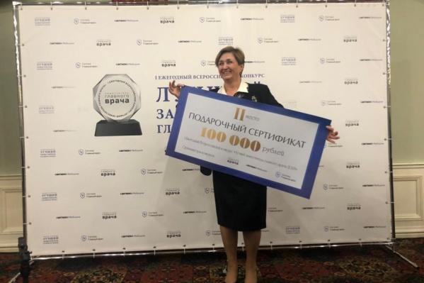 Награду вручали в Москве
