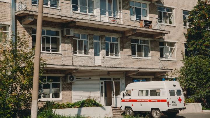 «Конфликтная ситуация вырвана из контекста»: замглавврача водников— об отказе тюменке в медпомощи
