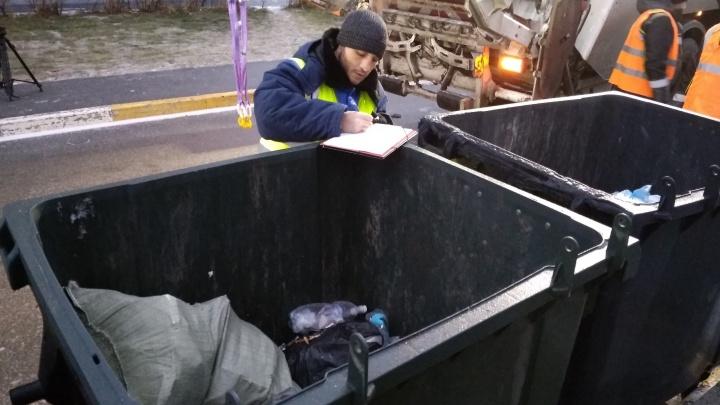 В РЭК объяснили, почему провалились замеры нового мусорного норматива