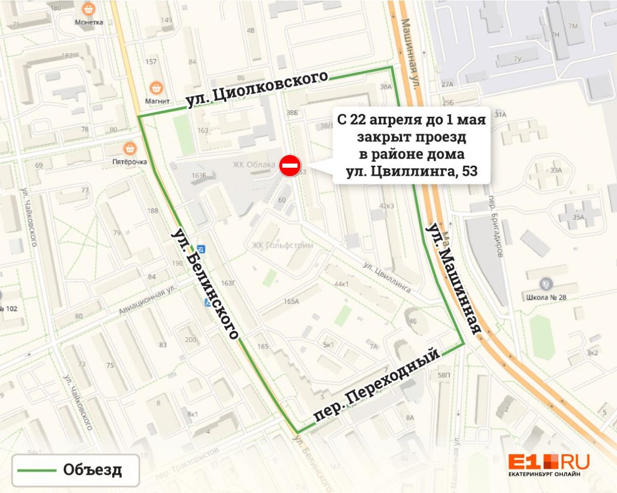 Проезд по улице Цвиллинга закроют на 10 дней