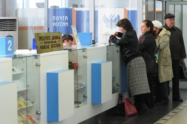 Старый советский плакат обрел новый смысл