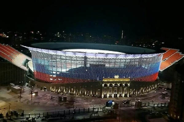Соперником сборной России станет команда из Польши