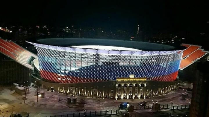 В октябре на «Екатеринбург Арене» сыграет сборная России по футболу