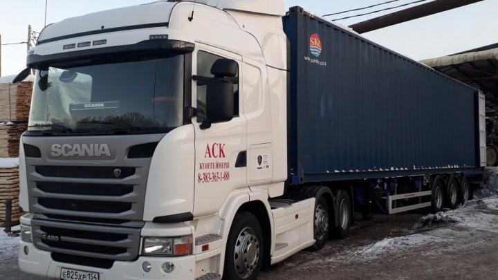 Зерно из Сибири в Китай повезут контейнерами