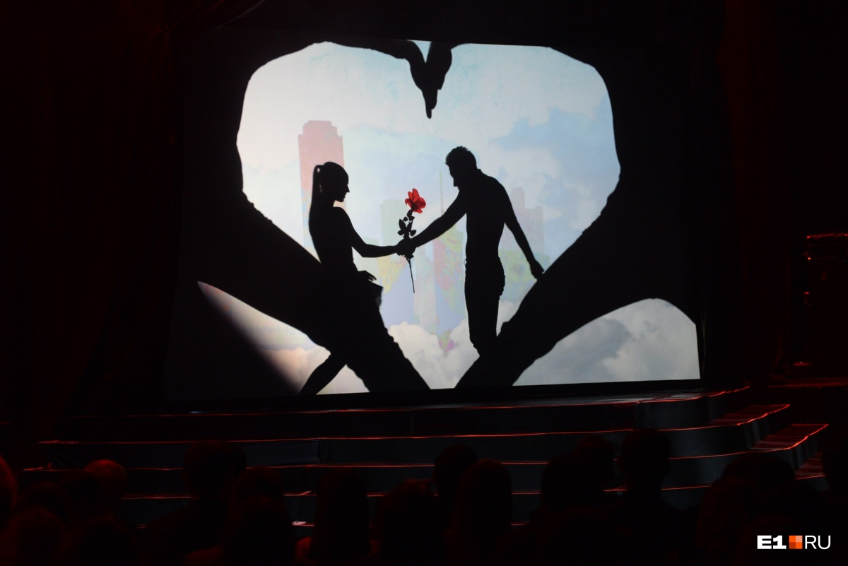Народная премия E1.RU — это по любви