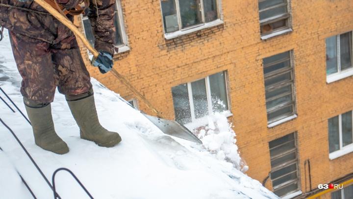 «Из 516 бригад работает не больше 140»: управляющие компании не справились с уборкой снега в Самаре