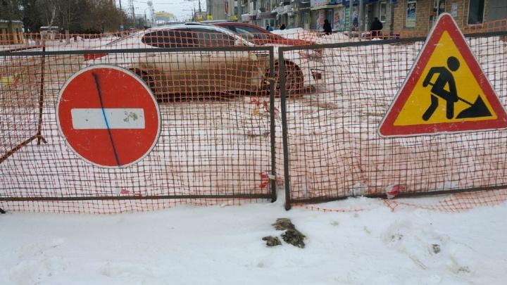 В Кургане на время ремонта закрыли дорогу в Заозёрном