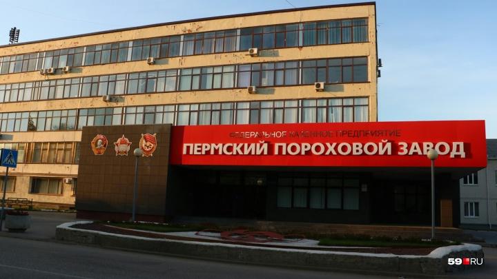 В больнице скончались двое рабочих, пострадавших при взрыве на Пермском пороховом заводе