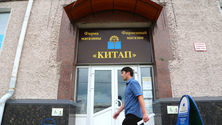 Журналист UFA1.RU — о передаче здания издательства «Китап»: «До боли похоже на рейдерский захват»