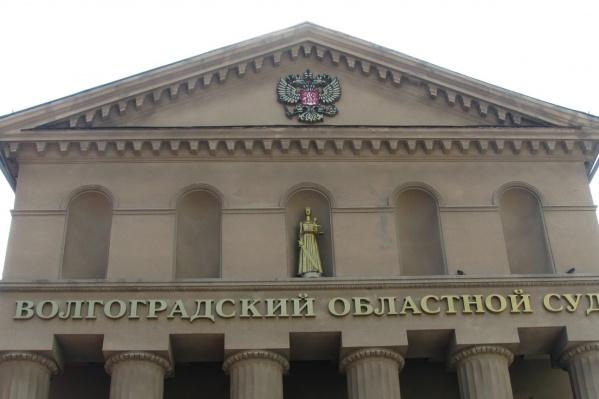Волгоградец добивался через Верховный суд отмены 10 лет колонии, но потом у него начались проблемы с законом