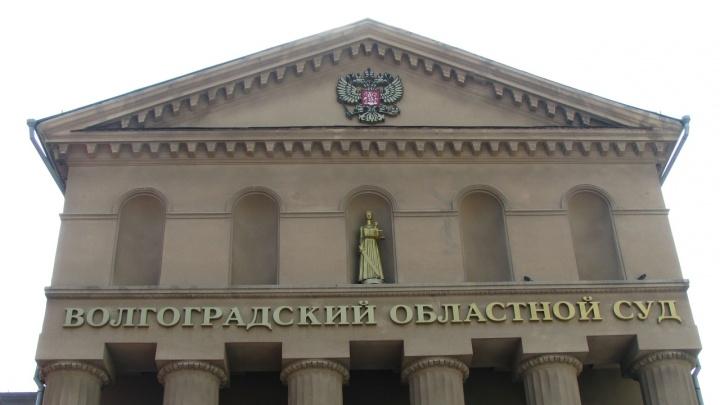 «Подкинул героин директору OBI и притворялся мёртвым»: в Волгограде осудили бывшего оперативника