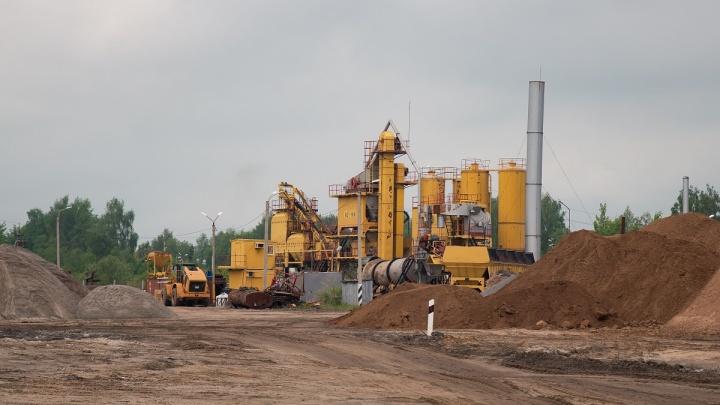 Ярославское качество: новый завод компании «Яравтодор» начинает выпускать высокопрочный асфальт
