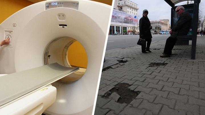 Что важнее для Екатеринбурга: гранитные тротуары или борьба с онкологией