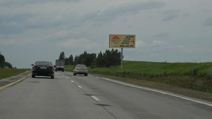По Челябинскому тракту разрешат ездить со скоростью 110 километров в час