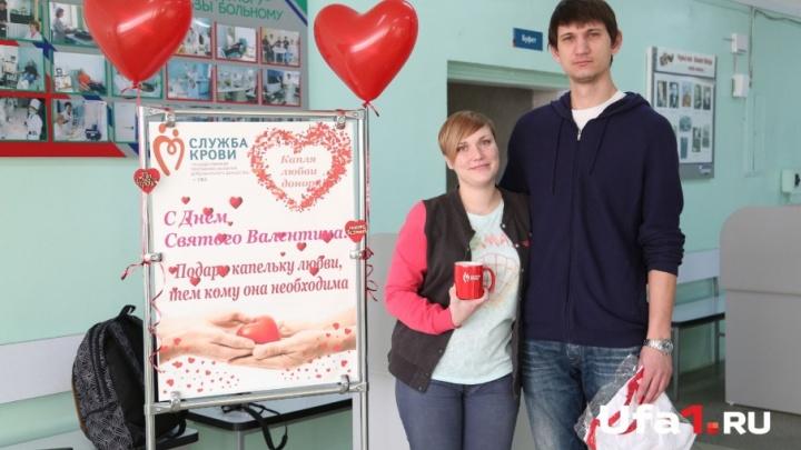 День святого Валентина: доноров в Уфе сегодня ждут подарки