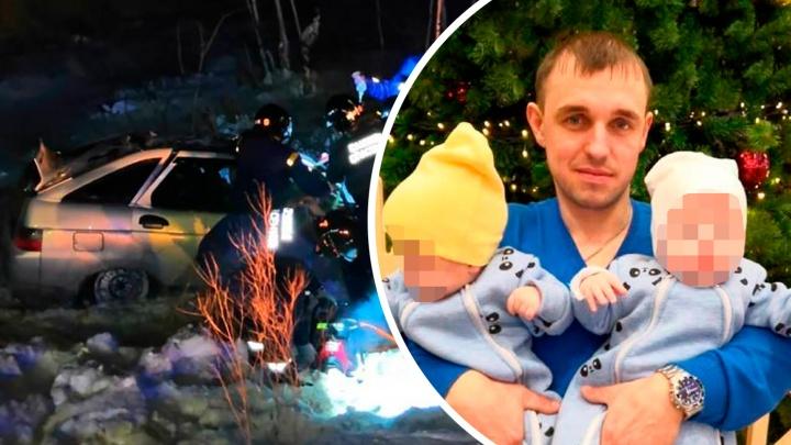Маме боялись говорить, что дети погибли: в Алапаевске простились с жертвами ДТП под Нижним Тагилом