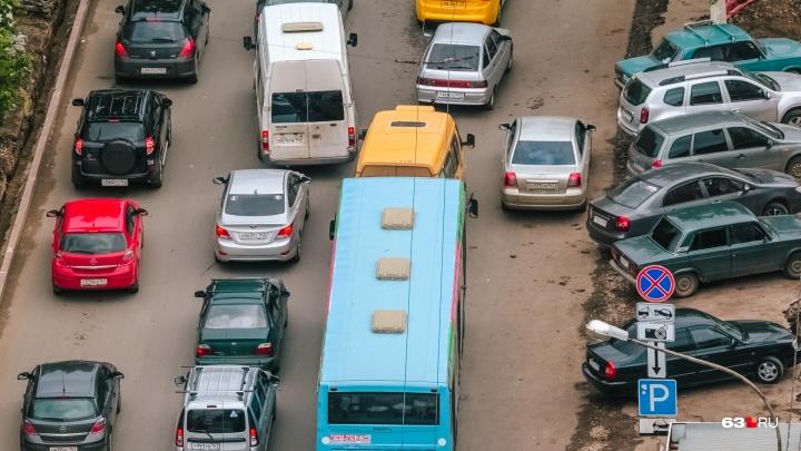 В Самаре изменят схему движения четырех автобусных маршрутов