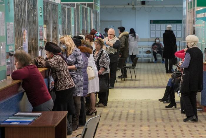 Новосибирцы получили возможность пожаловаться на свои поликлиники