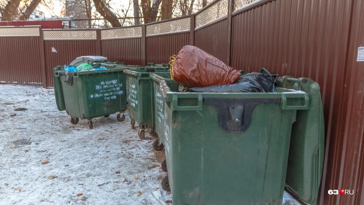 В Самарской области ветераны труда получат льготы на оплату вывоза мусора
