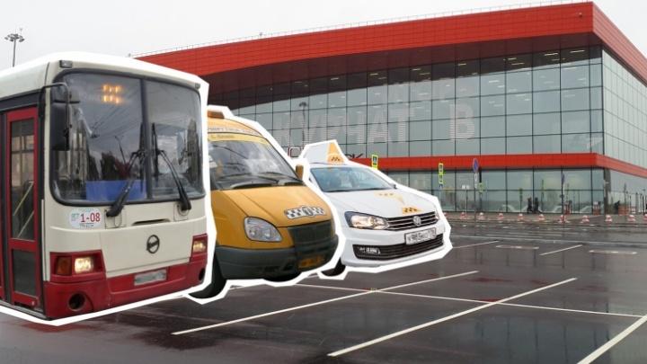 Челябинская мэрия выбрала перевозчиков до аэропорта. Как будут ходить автобусы