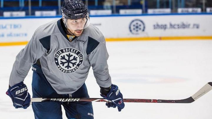 ХК «Сибирь» опроверг новость о смерти больного раком игрока