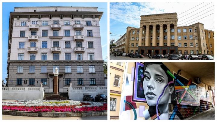 История одной улицы: гуляем по элитной улице Минина