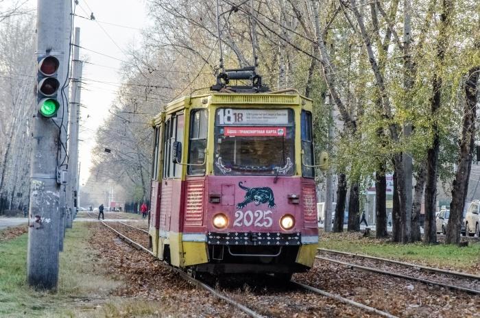 Трамваи изменят маршруты в выходные