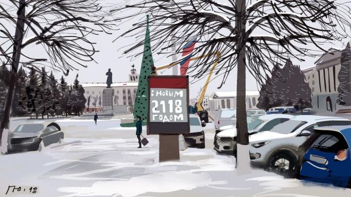 В 2019 году Кургану исполнится 340 лет — столько же скетчей нарисует Юрий Прожога