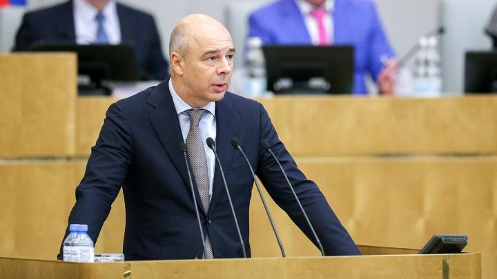 «Нам есть что показать»: губернатор Прикамья подтвердил приезд в Пермь министра финансов России