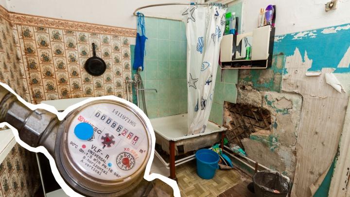 Ветхим и аварийным домам отменили счётчики за воду и электричество