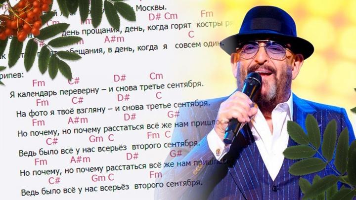 «Хочется эту песню выкинуть из головы»: композитор, филолог и нумеролог — о хите Шуфутинского