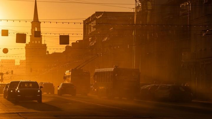 Слишком пыльно, но очень красиво: ярославский фотограф снял улицу Свободы на закате. Четыре фото