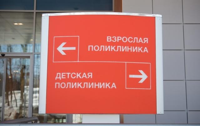 Минздрав Башкирии рассказал, когда ждать пробуждения клещей