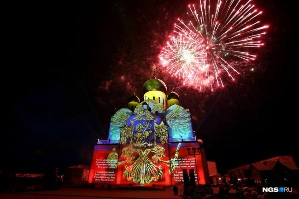 Памятник будет установлен в самом центре Троицкого сквера, который находится около Троице-Владимировского собора на Западном жилмассиве