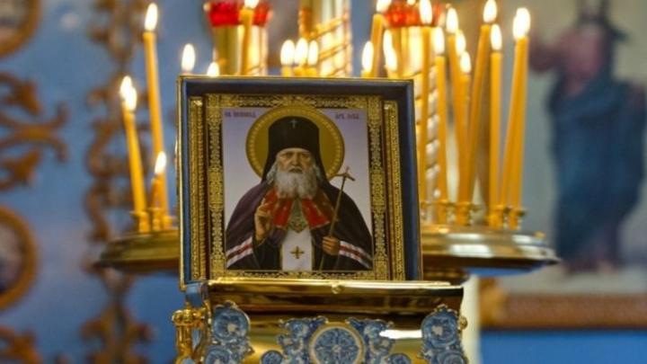 В Самару привезутковчег с частицей мощей Святителя Луки