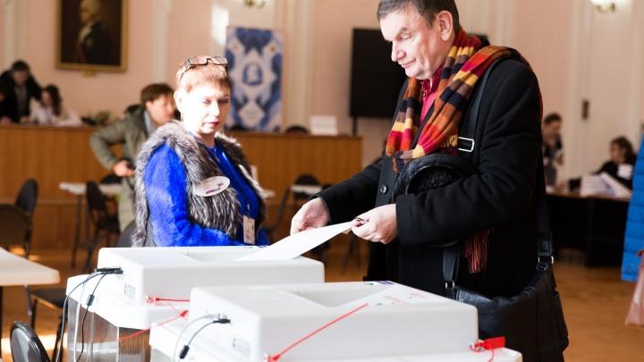 «Впечатление тягостное»: явка на выборах в Ярославской области оказалась непредвиденно низкой