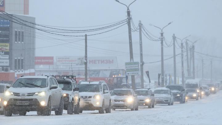 На Челябинскую область надвигается сильный снег с дождём