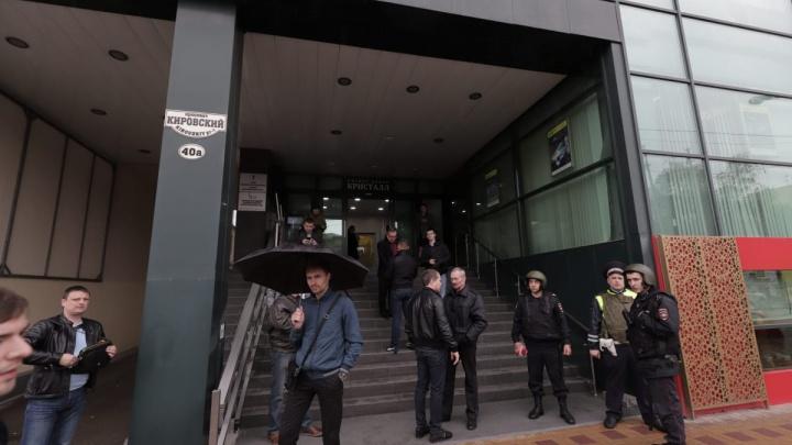 В Ростове эвакуировали бизнес-центр «Кристалл» спустя три дня после сообщения о бомбе