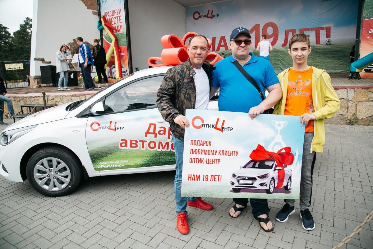 Челябинец выиграл автомобиль в день рождения компании «Оптик-Центр»