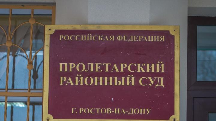 В Ростове трех местных жителей осудили за то, что они похитили знакомого и забили его до смерти
