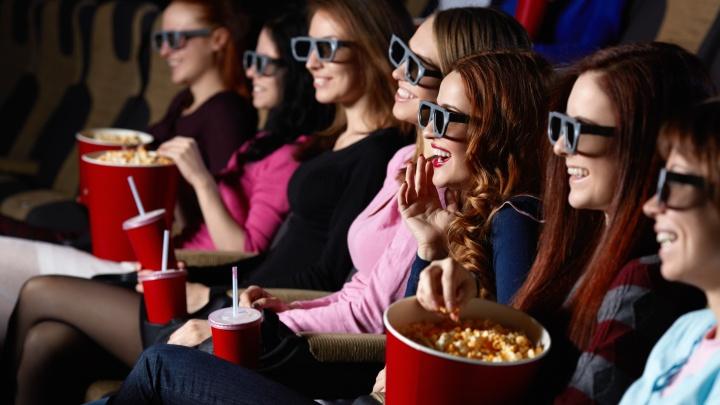 Сходить в кино, а потом уехать в путешествие: кинотеатр решил отправить везучего зрителя в поездку
