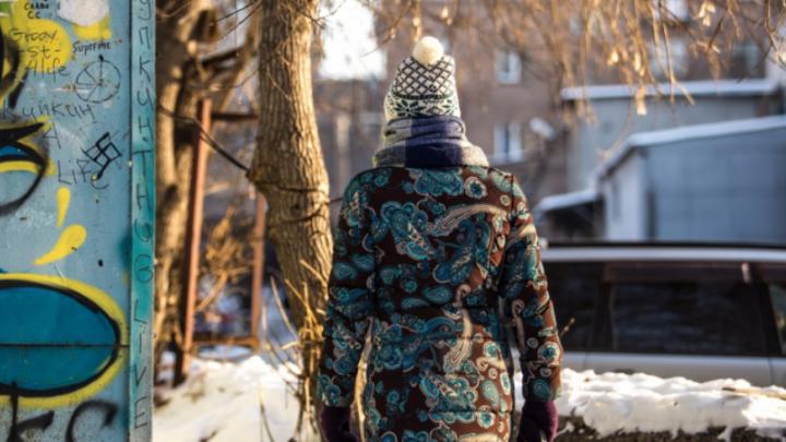 Новосибирская школьница ушла в магазин и не вернулась