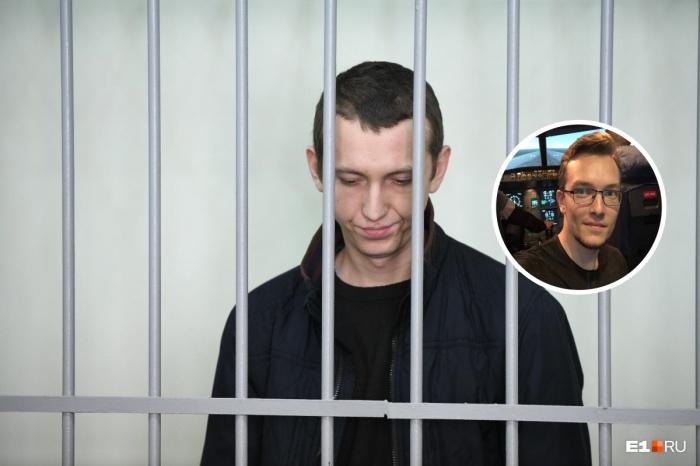 Васильев останется в СИЗО как минимум до 2020 года