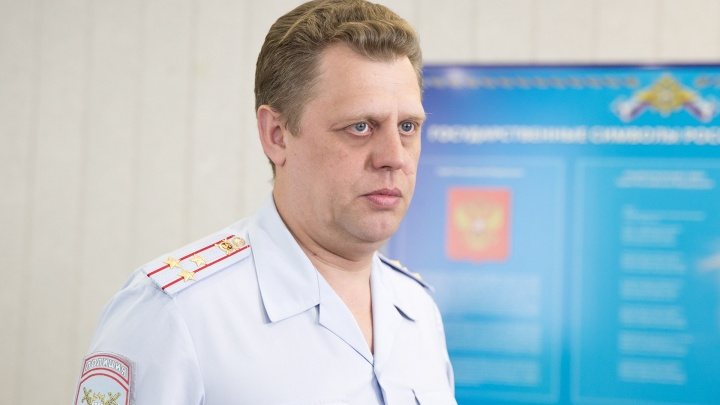 В отношении главного гаишника Ярославской области началась проверка