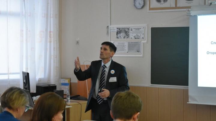 Математик из Шадринска борется за звание «Учитель года» на всероссийском конкурсе