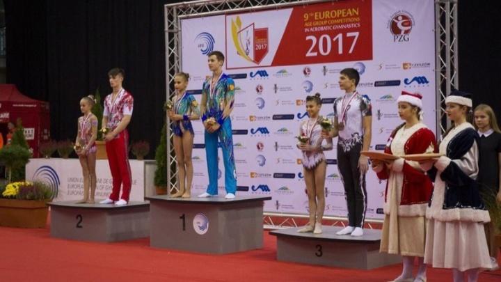 Спортсмены из Башкирии стали чемпионами Европы по спортивной акробатике
