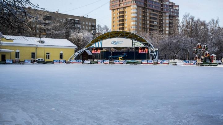 В Центральном парке закрыли главный городской каток